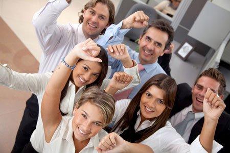 Поощрение работников