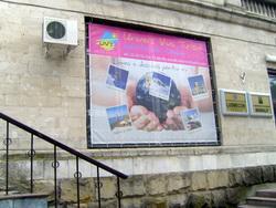Бизнес идея - реклама на балконе