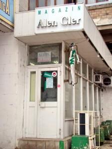 Интервью с Управляющим Копировального Центра «Alen Cler»