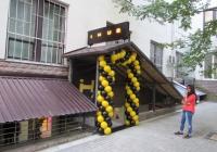 В столице открылся новый коворкинг (Фото)