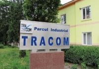 Новые резиденты промпарка Tracom
