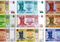 Ошибки на молдавских банкнотах