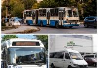 Кишинёв: повышение тарифов на проезд в городском транспорте неизбежно
