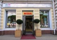 Молдавские бренды выходят на главную улицу страны