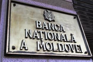 Валовой внешний долг Молдовы составляет $7 316,99 млн