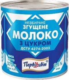 Молдова является основным потребителем украинского сгущенного и несгущенного молока