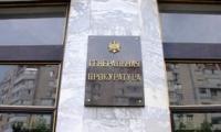 Стало известно, сколько стоила должность генпрокурора в Молдавии