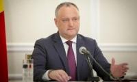 Молдавия не намерена вступать в ЕС