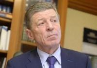 Козак: демократы Молдовы предложили правительству Путина тайную сделку