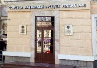 Новые правила для должностных лиц на рынке страхования и для аудита страховщиков и перестраховщиков