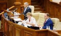 Парламент создал следственную комиссию по расследованию всех случаев приватизации, продажи и сдачи в концессию объектов госсобственности, начиная с 2013 г.