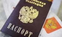 Из-за ошибок чиновников десятки тысяч жителей Молдовы могут быть лишены гражданства РФ