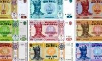 Какие деньги любят жители Молдовы
