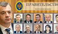 Праламент Молдовы утвердил новый состав правительства