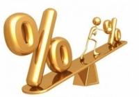 НБМ опубликовал проноз инфляции на 2020-2021 гг