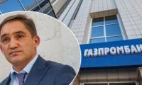 """Нацбанк Молдовы подаст в суд на """"Газпромбанк"""", чтобы взыскать $100 млн"""