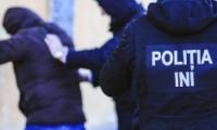 Полицейская облава по всей стране: задержано 379 человек
