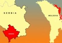 Проблема непризнанной республики Косово будет решена в 2020 году одновременно с проблемой Приднестровья