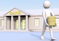 Каждый пятый лей, взятый в банке в кредит, был потрачен на покупку жилья