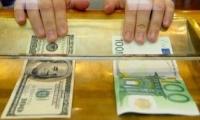 Cursul valutar BNM pentru 31 martie
