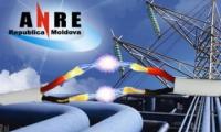НАРЭ обязало операторов рынка нефтепродуктов Молдовы отменить необоснованно завышенные цены на топливо в период 14-16 июня