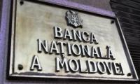 Статистика кредитов и депозитов в банковской системе Молдовы