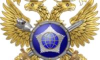 Служба внешней разведки России заявила о вмешательстве США в выборы в Молдове