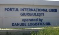 """Danube Logistics осудила попытки незаконно захватить контроль над МСП """"Джурджулешты"""""""