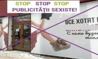 Обувной магазин обвинили в пропаганде сексизма