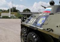 Как родился фейк: Вместо Донецка Украина пойдёт брать Тирасполь