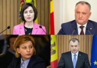 Шаги к объединению с Румынией