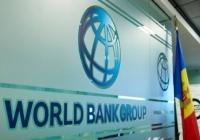 Всемирный банк: Готовы ли молдавские компании к быстрому восстановлению?