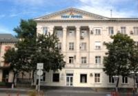 Офис Tirex Petrol превратят в апарт-отель XXI века