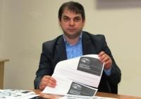 Два грантовых проекта на сумму €50 млн