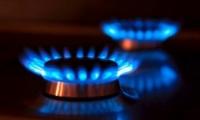 Когда в Молдове подорожает природный газ