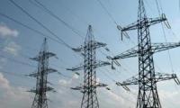 Premier Energy a semnat un nou contract de achiziție a energiei electrice de la Centrala Cuciurgan pentru perioada 1 aprilie 2021-31 martie 2022