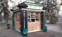 В парке Штефана чел Маре осталось всего два кофейных киоска