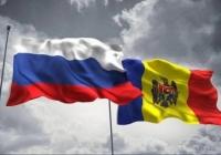 А собиралась ли вообще Россия давать Молдове кредит?