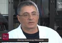 Доктор Мясников: коронавирус – это ОРЗ, учебная тревога для человечества (видео)