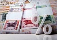 Piaţa bancară, concentrată moderat