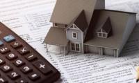 Утверждены положения о налогообложении недвижимого имущества