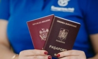 Изменены требования подачи документов на румынское гражданство