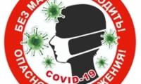Эпидемия Covid-19 и карантин продлятся в Молдове ещё два года — ученые